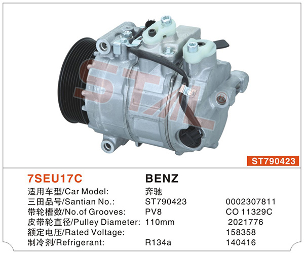 BENZ ST790423 OEM NO.0002307811