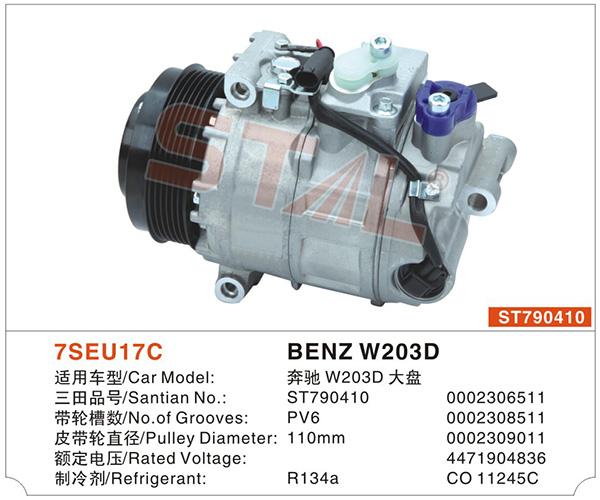 BENZ W203D ST790410 OEM NO.0002306511