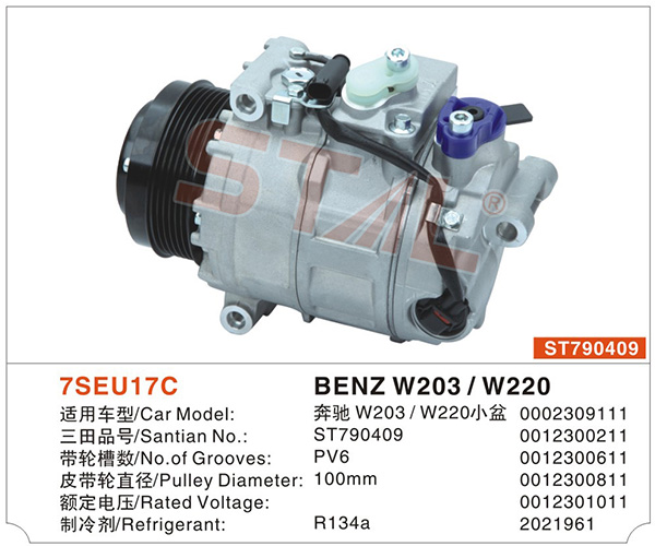 BENZ W203/W220 ST790409 OEM NO.0002309111