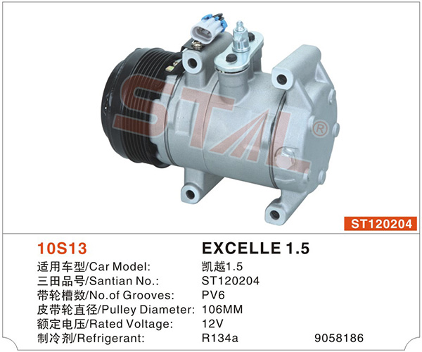 EXCELLE 1.5 ST120204 OEM NO.9058186