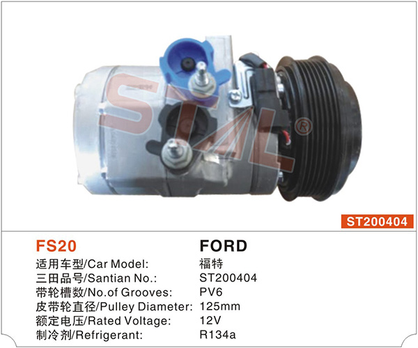 FORD ST200404