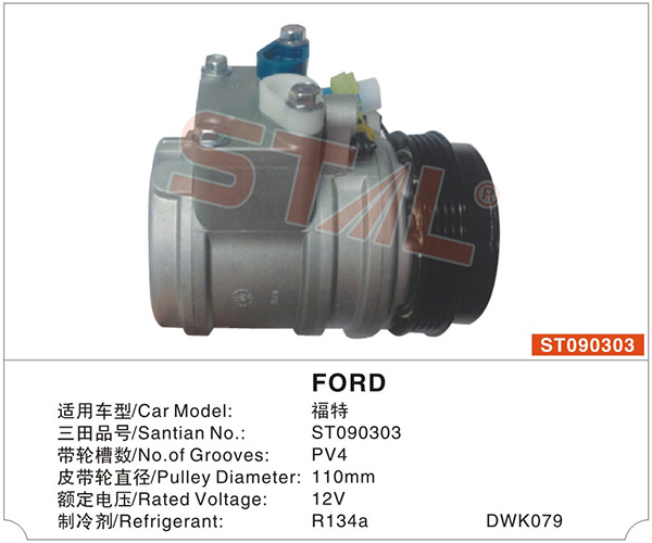 FORD ST090303 OEM NO.DWK079